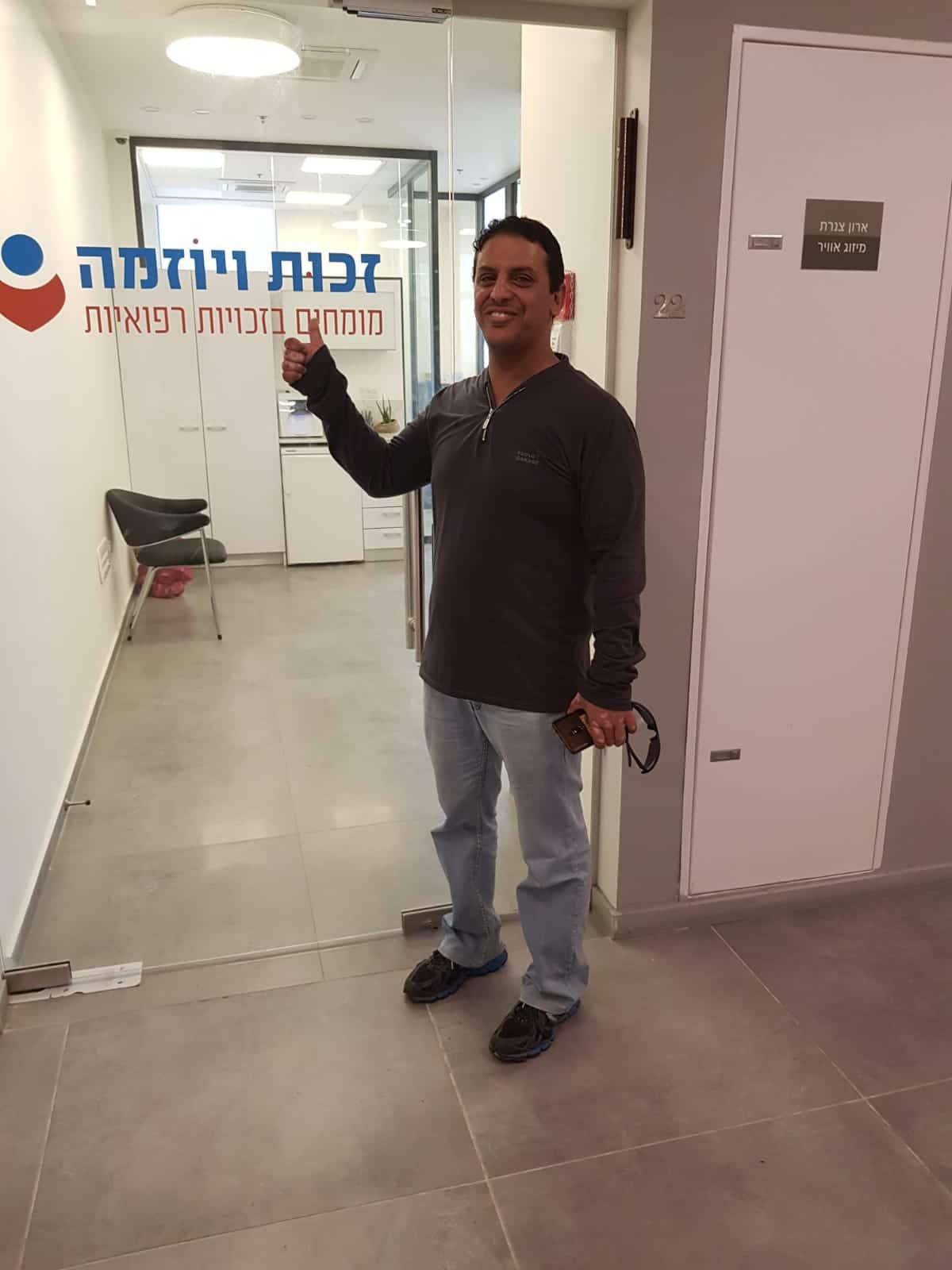 המלצה של מאיר בתיק תאונות עבודה - זכות ויוזמה מימוש זכויות רפואיות